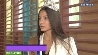 Пензячка стала второй вице-мисс студенчество России