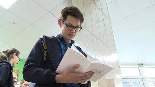 В Екатеринбурге прошёл 1-й финальный тур Всероссийской олимпиады по математике