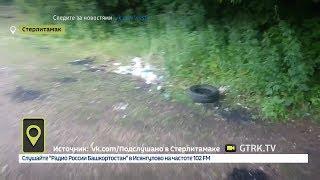 Мобильный репортёр - 06.07.18