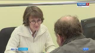 Новая клиентская служба Пенсионного фонда начала прием граждан