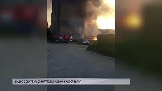 В Ярославле автомобиль пострадал от огня