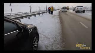 ДТП на Бердском мосту 18 ноября