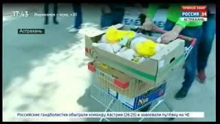 Астраханцы страдают от сетевых продуктовых магазинов в их домах
