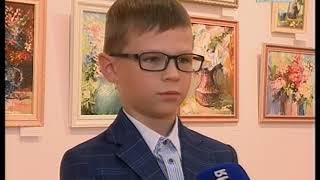 Художник Дима Юдин