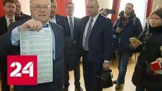 """Жириновский выбрал """"верховного правителя Земли"""" - Россия 24"""