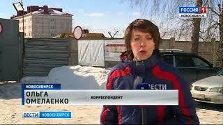 Обманутые новосибирские строители обратились с жалобой в инспекцию труда и суд