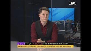 Р. Токмаков о развитии острова Татышев