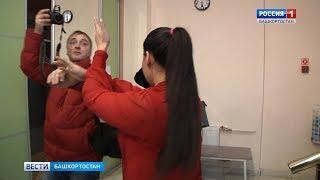 Общественники провели контрольную закупку в уфимской клинике «Очарование»