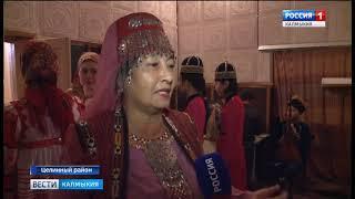 В Калмыкии проходит межрегиональный фестиваль фольклорных коллективов