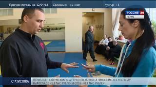 Пермь. Вести-Спорт 11.04.2018