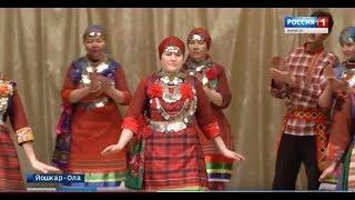 В Йошкар-Оле молодые педагоги со всей республики продемонстрировали свои таланты - Вести Марий Эл