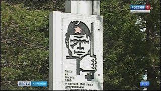 В Олонецком районе прошел военно-патриотический слет Сяндеба