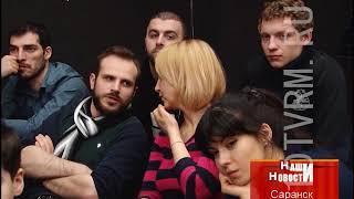 В Саранске стартовал 13-й международный фестиваль «Соотечественники»