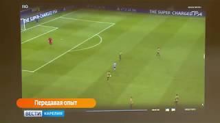 Анонс Футбольные арбитры в Петрозаводске