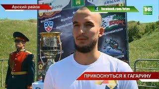 Эмиль Гарипов привёз Кубок Гагарина на родину в Арский район - ТНВ