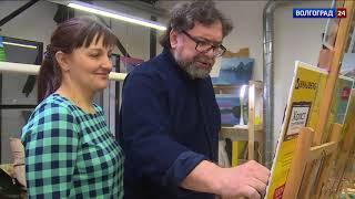 Волгоградский композитор Павел Морозов провел мастер-класс по масляной живописи