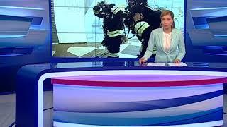 В Ярославле эвакуировали людей из главного офиса Сбербанка