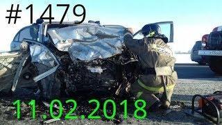 11 02 2018 Подборка аварий и дтп #1479 февраль