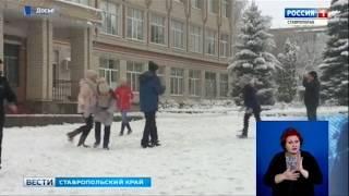 80 млн рублей в помощь сельским жителям