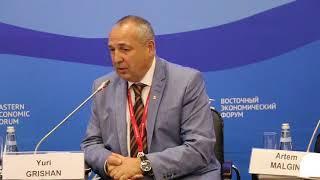 ВЭФ 2018 мэр г.Магадана