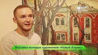 ИКГ Выставка молодых художников #7