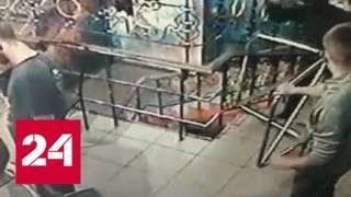 Метнувшего гранату в посетителей ночного клуба в Сумах сняли на видео - Россия 24