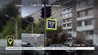 Мобильный репортер - 30.05.18