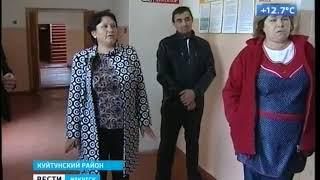 Последний звонок  В селе Уян Кутуйнского района закроют полуразрушенную школу