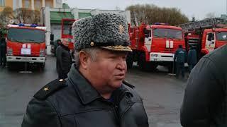 02 11 18 Новая пожарная техника появилась на вооружении спасателей Удмуртии