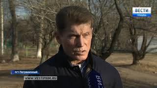 Врио губернатора края посетил поселок Пограничный