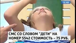 11 летней Соне Давыдовой из Иркутска нужна помощь