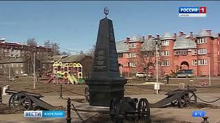 """""""Помнимъ.1914-1918"""""""
