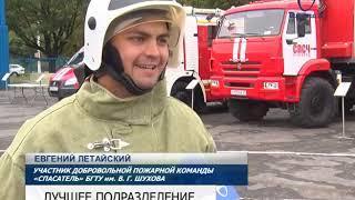 В Белгороде выбрали лучшее подразделение добровольной пожарной охраны региона