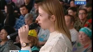 Что беспокоит студентов Форум молодёжи открылся в Иркутске