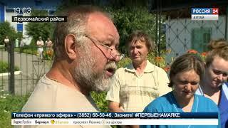 «Терпение кончилось, написали президенту»: жители посёлка Лесной устали жить без воды