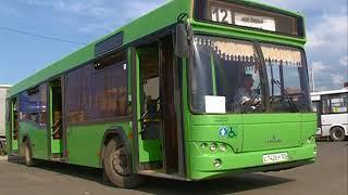 Как справились с отменой автобусов в Красноярске