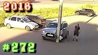Дураки и дороги Подборка ДТП 2018 Сборник безумных водителей # 272