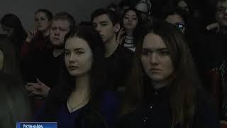 """На Дону провели конференцию """"Молодежная инициатива-2018"""""""