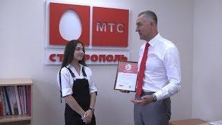 Ставропольская школьница победила в творческом благотворительном конкурсе Поколение-М