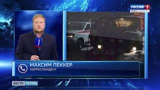 Пожар в Чусовом: погибли шесть человек
