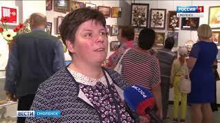 Всероссийское общество инвалидов представило публике работы смолян