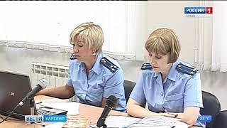"""В Петрозаводском городском суде слушали показания свидетелей по """"сямозерскому делу"""""""