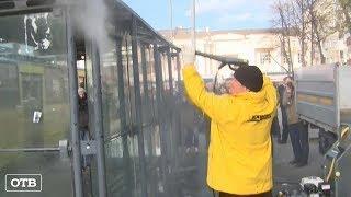 В Екатеринбурге появятся новые моечные комплексы для уборки улиц