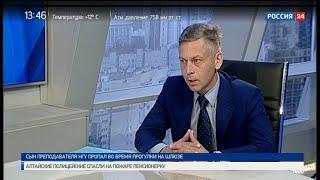 ФНС разослала 150 тысяч писем новосибирцам
