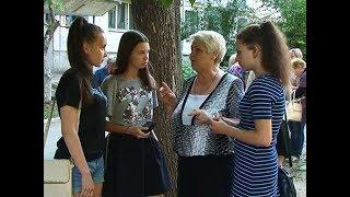 Жители Самары решат, кому достанется 100 тыс. руб. на благоустройство территории