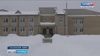Областные депутаты проинспектировали Устьянский район