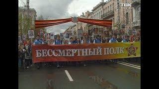 В Красноярске начали формировать «Бессмертный полк»