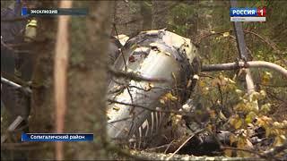 Эксклюзив: В Костромской области рухнул вертолет - подробности с места событий