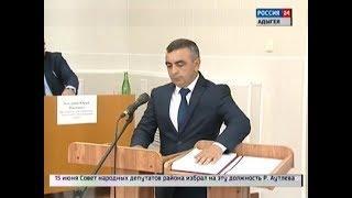 Глава Адыгеи поздравил с вступлением в должность главу Шовгеновского района Рашида Аутлева