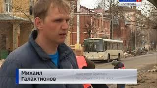В Костроме стартовал месячник по уборке города
